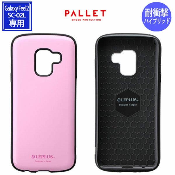 スマートフォン・携帯電話アクセサリー, ケース・カバー 2 Galaxy Feel2 SC-02L LP-GF2HVCPK LEPLUS PALLET docomo ACAC05 sc02l sc-02l