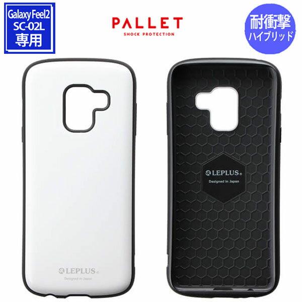 スマートフォン・携帯電話用アクセサリー, ケース・カバー 2 Galaxy Feel2 SC-02L LP-GF2HVCWH LEPLUS PALLET docomo ACAC05 sc02l sc-02l