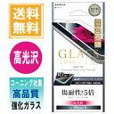 アイフォン10 iphoneX / iphone10 ガラスフィルム ...