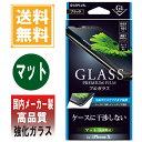 アイフォンX iphoneX iphone10 ガラスフィルム 全画面...