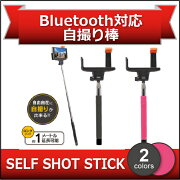 ブルートゥース ブラック スマートフォン スマホ・タブレット アクセサリー スマートフォンアクセサリー フューチャモバイル