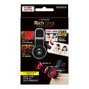 送料無料 スマートフォン クリップ式 セルカ レンズ 「Rich Shot」 ブラック レンズ3種入( 広角、 接写、 魚眼 ) LP-SMCL01BK /在庫あり/LEPLUS ルプラス【スマートフォンアクセサリー スマートフォン用カメラレンズ 】