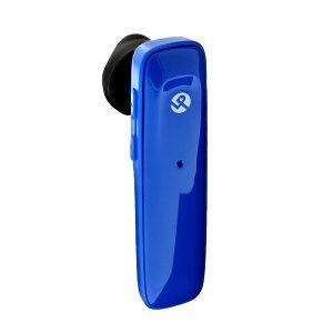 送料無料 ワイヤレス ヘッドセット LEPLUS ブルートゥース Bluetooth 4.1+EDR搭載 ブルー LP-BTHS03BL /在庫あり/ ルプラス headset イヤホン【ヘッドセット イヤフォンマイク 】