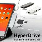 HYPER++HyperDriveiPadPro用6-in-1USB-CHubスペースグレー4KHDMImicroSDSDUSB-Aオーディオジャック拡張HP16176/在庫あり/ハイパーUSBハブホワイト