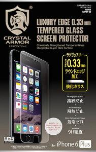 クリスタルアーマー ラウンド アイフォン シックス フィルム スマートフォンアクセサリー スマート フューチャモバイル