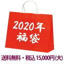 2020 福袋 (松) スマホグッズ アクセサリー 30000円超相当分 /在庫あり/ 送料無料 イ...
