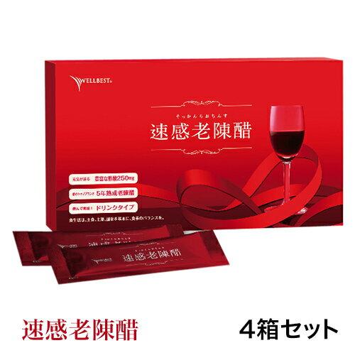 水・ソフトドリンク, お酢飲料  (304)250mg