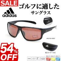 adidasアディダスeyewearサングラスkumacrossa415スポーツグラス2015年モデル【ゴルフグッズ用品】