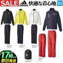 adidas アディダス ゴルフウェア CCM41 JP c...