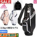 【セールSALE】アディダス ゴルフ HFF91 ウィメンズ テープデザインバッグ キャディーバッグ 8.5型 (レディース)