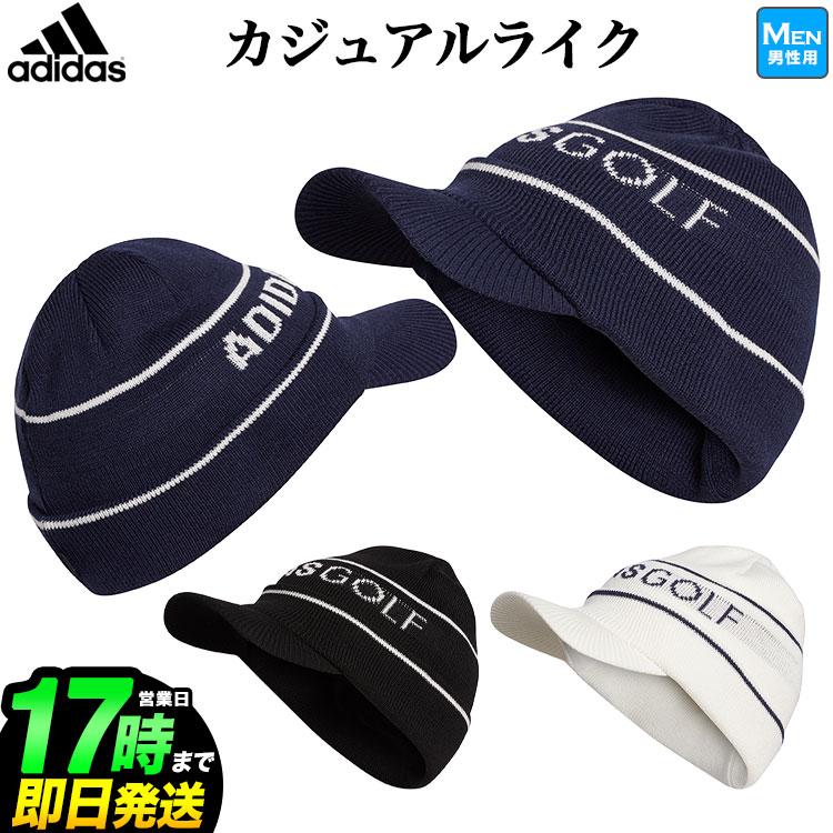 メンズウェア, 帽子・バイザー  IUI41