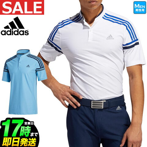 2020年新作 アディダス ゴルフウェア IKL08 WARP KNIT 半袖 スタンドカラー シャツ ポロシャツ (メンズ)