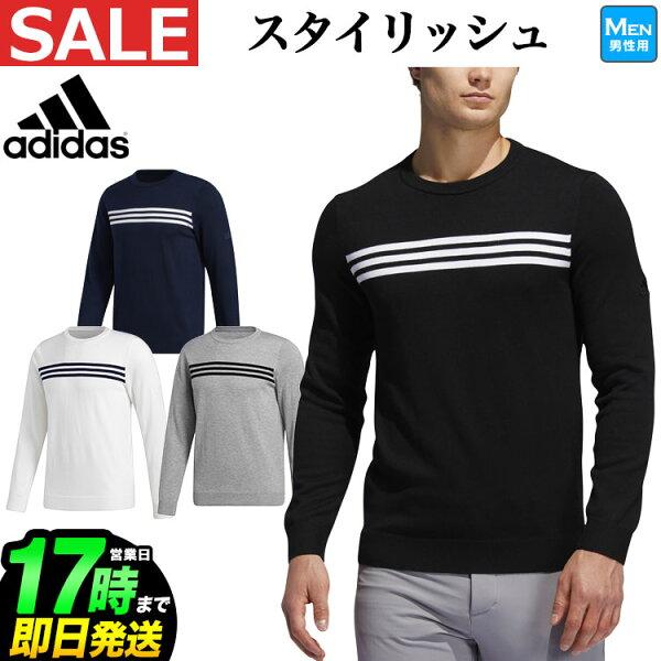 30%OFF・セール・SALE 秋冬モデルアディダスゴルフウェアINS55スリーストライプスクルーネックセーター(メンズ)