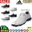 adidas アディダス ゴルフシューズ adipure ray Boa アディピュア レイ ボア