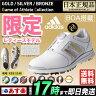 adidas アディダス ゴルフシューズ W adistar Tour Boa ウィメンズ アディスター ツアー ボア GAC限定カラー