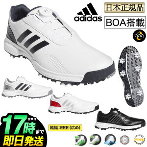 adidas アディダス ゴルフシューズ BTE47 CP トラクション ボア (メンズ)
