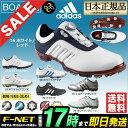 【セールSALE】adidas アディダス ゴルフシューズ pure metal Boa ピュアメタルBOA