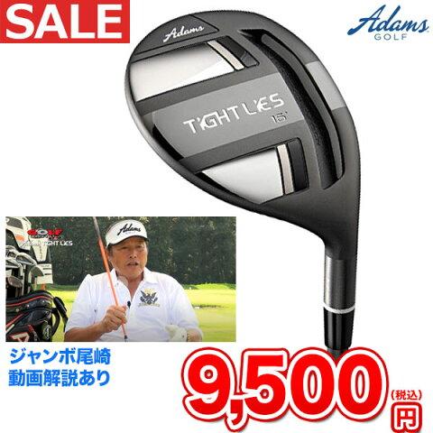 日本正規品 アダムスゴルフ TIGHTLIES タイトライズ フェアウェイウッド 【ゴルフクラブ】