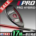 �����ॹ�����PROHYBRID�ϥ��֥�åɻ�ɩ�쥤��󥫡��ܥ󥷥�ե�AP-HY6Co-engineered