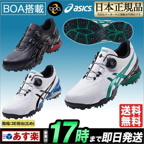 asics アシックス ゴルフシューズ ゲルエース ツアー ボア TGN910 GELACE TOUR Boa 【ゴルフグッズ...