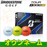 【オウンネーム名入れ対応】ブリヂストン 16 TOUR B330S ゴルフボール 1ダース