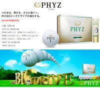 2015年モデルブリヂストンツアーステージPHYZファイズゴルフボール1スリーブ(3球)【ゴルフグッズ用品】
