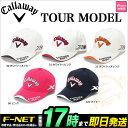 日本正規品キャロウェイ ゴルフ Callaway 7984808 Tour Cap WMS ツアー キャップ ウィメンズ (レディース)