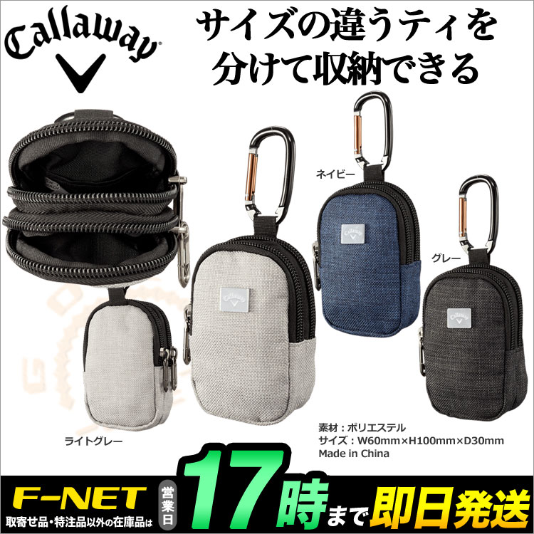 06b84e2b230fda 日本正規品キャロウェイ ゴルフ Callaway GOLF CW18 ACTIVE TEE CS アクティブ ティー ケース