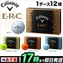 【2016年モデル】【キャロウェイゴルフ】CallawayキャロウェイE・R・Cゴルフボール1ダース(12球)【ゴルフ用品】【ゴルフボール】