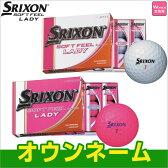 【オウンネーム名入れ対応】 ダンロップ SRIXON スリクソン SOFT FEEL LADY レディース ゴルフボール 1ダース 【ゴルフグッズ用品】【SRIXON】