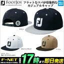 【日本正規品】 FootJoy フットジョイ ゴルフ HW1805 F...