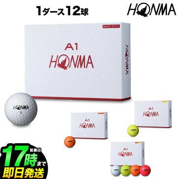 本間ゴルフ HONMA ホンマ BT1905 A1 ゴルフボール 1ダース(12球)