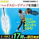 LITEライトゴルフM-221パワースイングIII/スイング練習器具POWERSWINGIIISHORT(37インチ)