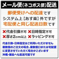 ダイヤDAIYAエアロスパークティー【★】【ゴルフグッズ用品】