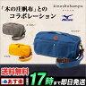 MIZUNO 5LJP151700 MIZUNO ミズノ ゴルフ×木の庄帆布 ショルダーポーチ 【ゴルフ用品】
