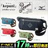 MIZUNO 5LJP152200 MIZUNO ミズノ ゴルフ×kepani ショルダーポーチ 【ゴルフ用品】
