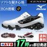 MIZUNO ゴルフシューズ ジェネム005 ボア GENEM005Boa(IG4スパイク) 【ゴルフグッズ用品】