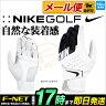 2017年モデル ナイキ ゴルフ NIKE スポーツグローブ