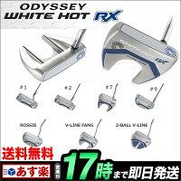 ODYSSEYオデッセイパターWHITEHOTRX(ホワイト・ホットアールエックス)パター