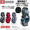 オジオ OGIO カート キャディバッグ MAJESTIC 124041J6 (レディース)【ゴルフグッズ用品】 ◎