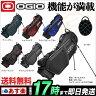 オジオ OGIO スタンドバッグ キャディバッグ GROM 125031 【ゴルフグッズ用品】 【キャディバッグ スタンド】 ◎