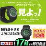 EAGLE VISION イーグルヴィジョン ウォッチ EAGLE VISION watch2 EV-303(ゴルフ用GPS距離測定器)【U10】