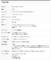 【送料無料】ショットナビADVANCE2FWShotNaviADVANCE2FW