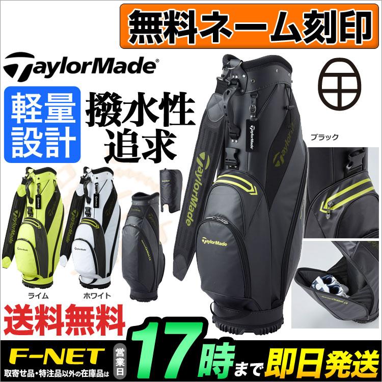 https://item.rakuten.co.jp/f-netgolf/tm-17fw-cb-lob25/