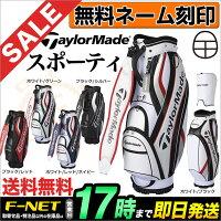 2017年TaylorMadeテーラーメイドゴルフLOA10TMM-5SERIESミッドサイズスポーツカートバッグSE'17