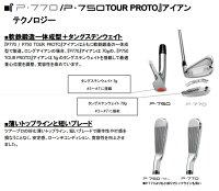 【メーカーカスタム】【送料無料】【受注生産限定モデル】テーラーメイドP・770P770アイアン単品PROJECTXプロジェクトX【ゴルフクラブ】