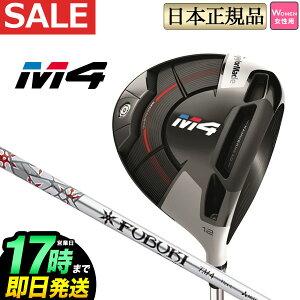 Véritable Taylormade japonais sur mesure Golf M4 Driver M4 Driver FUBUKI TM4 Fubuki (Ladies) [Golf Club]