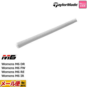 テーラーメイド グリップ Lamkin Grip TM360 Gray/White CP 33g レディースBP390301【ゴルフグッズ用品】