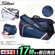 Titleist タイトリスト ゴルフ AJBB632 ボストンバッグ 【ゴルフグッズ用品】