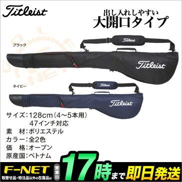 日本正規品Titleist タイトリスト ゴルフ AJCC71 クラブケース